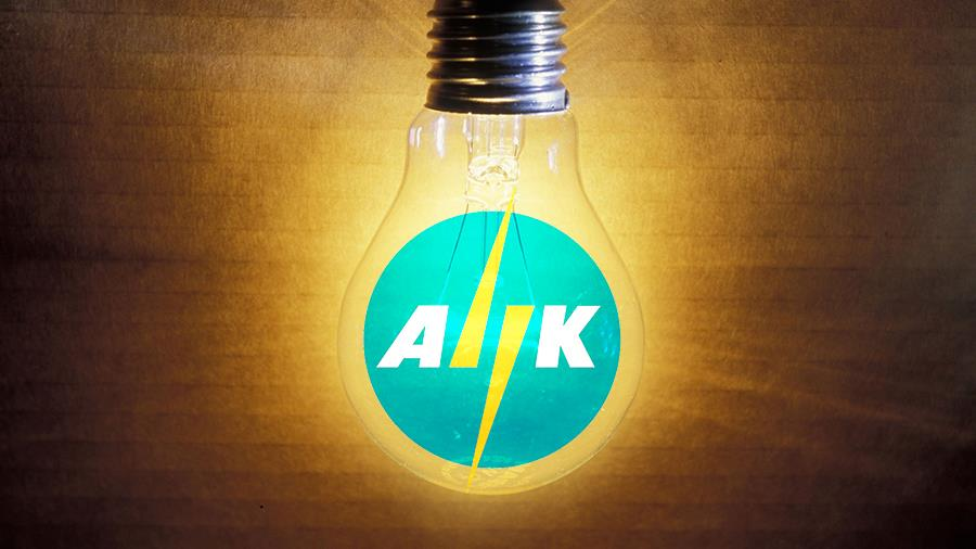 ahk-power