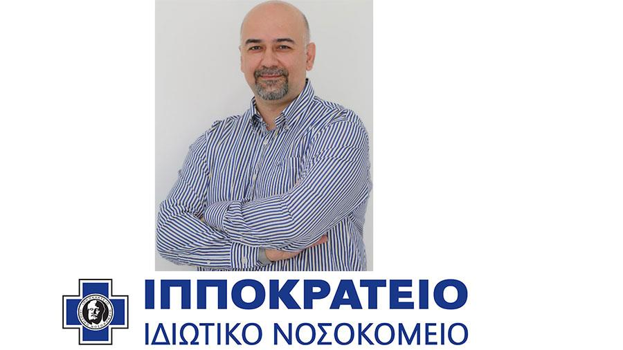 ippokrateiolampropoulo