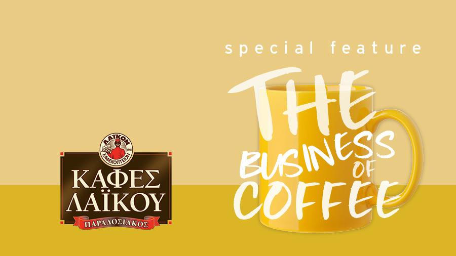 SUCCESS OF THE BUSINESS OF COFFEE - LAIKOU