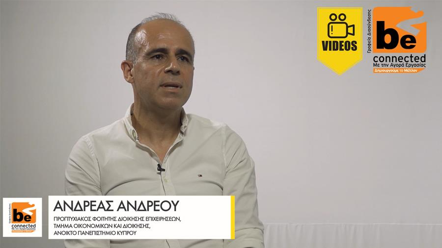 andreas andreou open univers