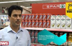 Private Label Products – SPAR Cyprus:...