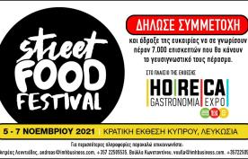Street Food Expo: Not to be missed για...