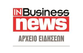 IN Business Awards 2013: Η κοσμική...