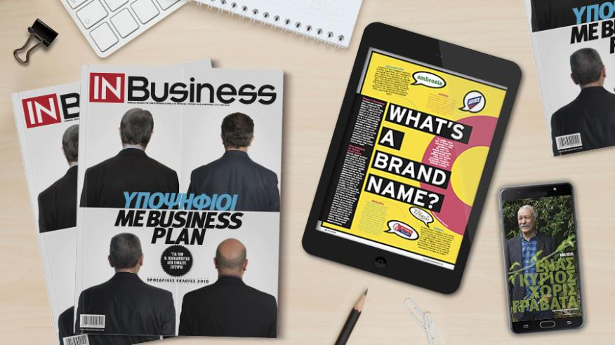 InBusiness january