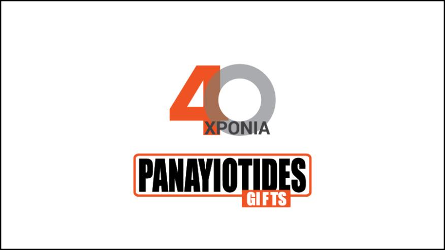 PANAYIOTIDES GIFTS AND TEXTILES