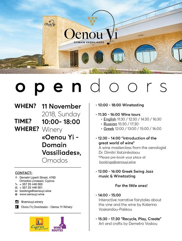 11-11 open doors event