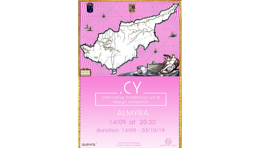 CY – Alternative Traditional Art & Design Exhibition