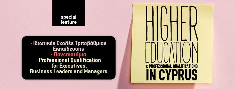 PRIVATE HIGHER EDUCATION & PROFESSIONAL QUALIFICATIONSIN CYPRUS